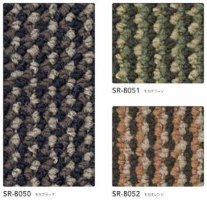 オーダーカーペット スクラム 約300×450cm 抗菌 防ダニ 防汚 家庭用 業務用 遊び毛が少ない ナイロン (Sin)