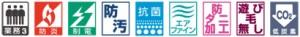 カーペット 東リ アリオスライン AL7921 約100×200cm 以下で サイズオーダー 抗菌 防汚 防炎 ボーダー 業務用