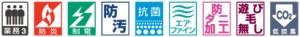 カーペット 東リ アースブレス 約300×300cm 以内で サイズオーダー 抗菌 防汚 防炎 耐久性 ナイロン モダン デザイン 業務用