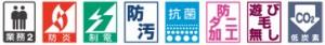カーペット 東リ フィルミエ 約300×150cm 以内で サイズオーダー 抗菌 防汚 防炎 耐久性 カットパイル シンプル 業務用