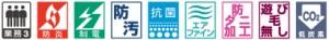 カーペット 東リ トリアック 約200×200cm 以内で サイズオーダー 抗菌 防汚 防炎 防ダニ 遊び毛なし 耐久性 ナイロン 業務用