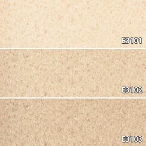 クッションフロア プレーン11 切り売り (Sin) フローリングカバー 約182cm幅 (1mあたり) リフォーム