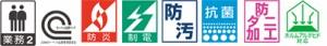 カーペット 東リ ヴェルファー 約200×400cm 以内で サイズオーダー ウール オールシーズン 抗菌 防ダニ 防炎 防汚 業務用
