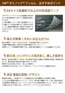 木目調 フィルム シート 3Mダイノックフィルム (R) ファインドウッド FW9 幅約122cm 1m以上10cm単位切り売り スキージー付 リフォーム