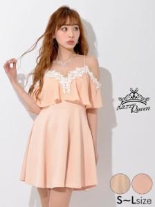 c9c409cecfb66 ドレス キャバ ワンピース 大きいサイズ SMLサイズ Flower刺繍付ワンカラーオフショルAラインフレアミニ