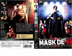 マスクケースの画像