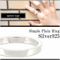 3mm幅プレーン平打ち シルバーリング 7~21号メッセージ刻印 名入れ可 レディース リング メンズ 925 シルバ- 男性女性兼用指輪 シンプル