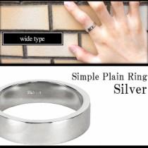 シルバーリング 5mm幅 プレーン平打ち 7~29号 メッセージ刻印 名入れ可 指輪 リング 925 シルバ- シンプル シルバー925 無地 メンズ