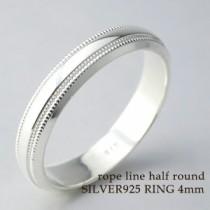 シンプル・甲丸 ロープラインシルバーリング 7~21号/シルバー925 シルバーリング メンズ シルバー 指輪