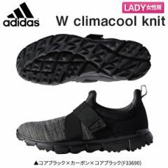 ゴルフ 【ゴルフシューズ】 クライマクール F33687 グレー×ホワイト×イエロー 【アディダス】 アディダス 【レディース】 ゴルフシューズ adidas W climacool knit ウィメンズ ニット