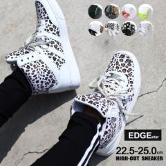 ハイカットレースアップスニーカー EDGE エッジ オリジナル レディース ダンス 靴 柄 カジュアル バイカラー 替え紐 ハイカット シューズ
