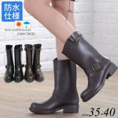 ショートエンジニアレインブーツ レディース 長靴 ながぐつ ラバーブーツ ショート 雪道 防水 撥水 雨 黒