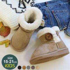 アミアミ キッズムートンブーツ  ブーツ ショート ぺたんこ 子供靴 キッズ靴 秋冬 スエード 黒 ブラック 15.0センチ 21cm 22cmアミアミ