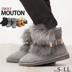 ファームートンブーツ レディース アミアミ ブーツ 靴 ショートムートン ベルト 取り外せる 2WAY 防寒  ファー フラット ふわふわ 冬