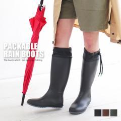 アミアミ レディース レインブーツ 長靴 雨靴 レインシューズ ロングブーツ バッグ付き シンプル  折りたたみ コンパクト 持ち運べる 防