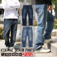 デニムパンツ ジーンズ メンズ ボトムス ジーパン アメカジ ストリート系 ファッション hit_d