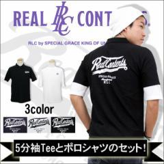 ポロシャツ メンズ 半袖 ポロ 5分袖 Tシャツ レイヤード 2点セット リアル コンテンツ M L XL XXLストリート系 ファッション hit_d pre_d
