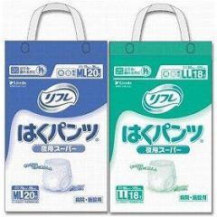 リフレ 夜用スーパー LLサイズ 1袋 尿とりパッド 介護用オムツ 大人用紙おむつ 介護用品
