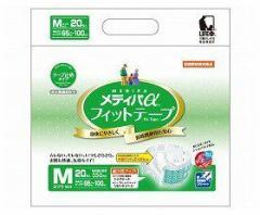 【介護用品】 メディパアルファ フィットテープ 4袋 1ケース 【介護用オムツ 大人用紙おむつ】 (ケース販売)