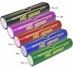 【ゲートボール】 スティックヘッド 十ロック  MJSタイプ HONGO