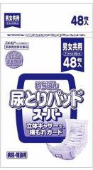 介護用品 エルモアいちばん 尿取りパッドスーパー48枚 立体ギャザー付 カミ商事 介護用オムツ 大人用紙おむつ
