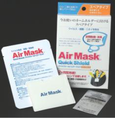 メール便送料無料 クイックシールド エアーマスク スペアタイプ (詰め替え用) インフルエンザ 対策