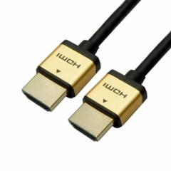 HORIC HDMIケーブル コンパクト&スリムタイプ 2m ゴールド HO-HDA20-225GD(assy)