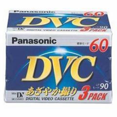 Panasonic ミニDVカセット 60分 3本パック AY-DVM60V3(assy)