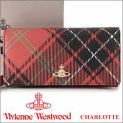 ヴィヴィアンウエストウッド 財布 ヴィヴィアン Vivienne Westwood 長財布 レディース メンズ チェック 51060025 DERBY CHARLOTTE 18SS