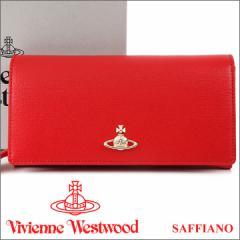 ヴィヴィアンウエストウッド 財布 ヴィヴィアン Vivienne Westwood 長財布 レディース レッド 51060025 SAFFIANO RED 18SS