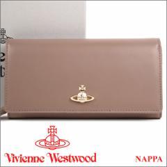 ヴィヴィアンウエストウッド 長財布 ヴィヴィアン Vivienne Westwood レディース メンズ 財布 ベージュ 51060025 NAPPA NUTMEG 18SS