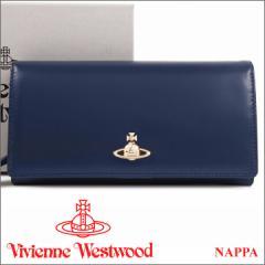 ヴィヴィアンウエストウッド 長財布 ヴィヴィアン Vivienne Westwood レディース メンズ 財布 ブルー 51060025 NAPPA BLUE 18SS