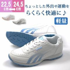 即納 あす着 スニーカー レディース 白 ローカット 靴 adimouse 9901
