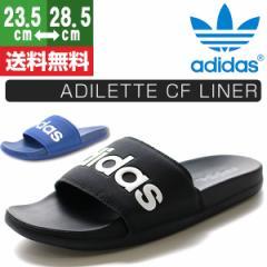 即納 あす着 送料無料 サンダル メンズ レディース アディダス シャワー 靴 adidas ADILETTE CF LINER