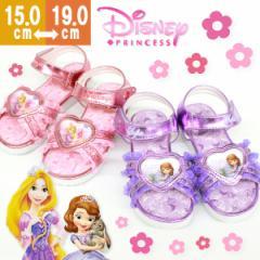 即納 あす着 ディズ二ー プリンセス ソフィア ラプンツェル サンダル ベルクロ 子供 キッズ ジュニア 靴 Disney
