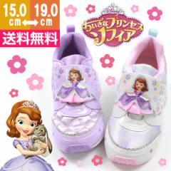 即納 あす着 送料無料 ディズ二ー ちいさなプリンセス ソフィア スニーカー ローカット 子供 キッズ ジュニア 靴 Disney DN C1218