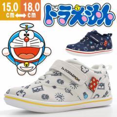 即納 あす着 ドラえもん スニーカー ローカット 子供 キッズ ジュニア 靴 Im Doraemon DRM C001