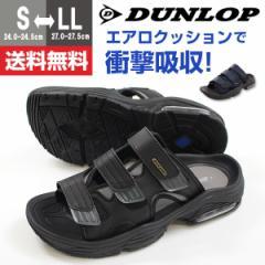 即納 あす着 送料無料 サンダル メンズ ダンロップ 黒 スポーツ 靴 DUNLOP DSM44