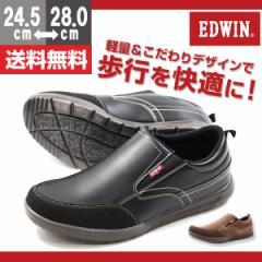 即納 あす着 送料無料 スニーカー メンズ エドウィン 黒 スリッポン 靴 EDWIN EDM-235