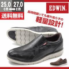 即納 あす着 送料無料 スニーカー メンズ エドウィン スリッポン 黒 靴 EDWIN EDM-843