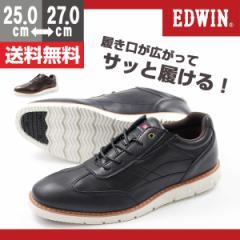 即納 あす着 送料無料 スニーカー メンズ エドウィン ローカット 靴 EDWIN EDM-846