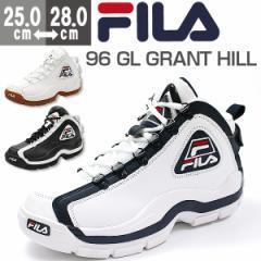 即納 あす着 送料無料 スニーカー メンズ フィラ ハイカット 靴 黒 白 ネイビー FILA 96 GL