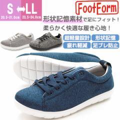 即納 あす着 スニーカー レディース フットフォーム ローカット 靴 Foot Form 1852