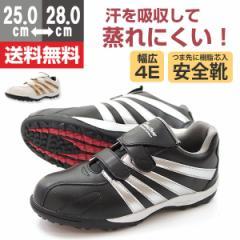 即納 あす着 送料無料 安全靴 メンズ セーフティシューズ 黒 白 靴 FANTOM ファントム F-150