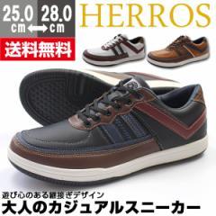 即納 あす着 送料無料 スニーカー メンズ ローカット 靴 HERROS HR6003