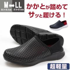 即納 あす着 スニーカー メンズ 黒 スリッポン サボ 靴 ZORRO KMS-1211