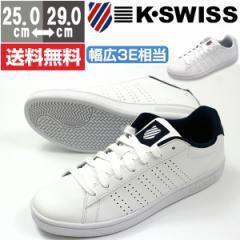即納 あす着 送料無料 スニーカー メンズ ケースイス ローカット 靴 K-SWISS COURT CASPER S
