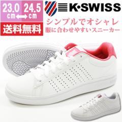 即納 あす着 送料無料 スニーカー レディース ケースイス ローカット 靴 K-SWISS COURT CASPER S W