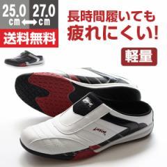 即納 あす着 送料無料 サンダル メンズ ラーキンス クロッグ 黒 靴 LARKINS L-6339