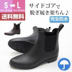 即納 あす着 送料無料 レインブーツ レディース ショート 黒 長靴 Mon Frere LB8205